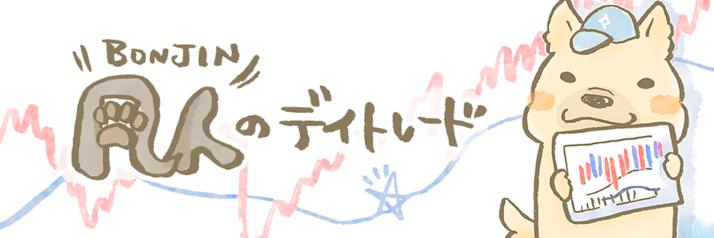 忙しい人のための朝だけ東京ラインFX